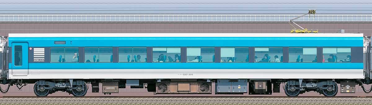 JR東日本E257系モハE257-3016海側の側面写真
