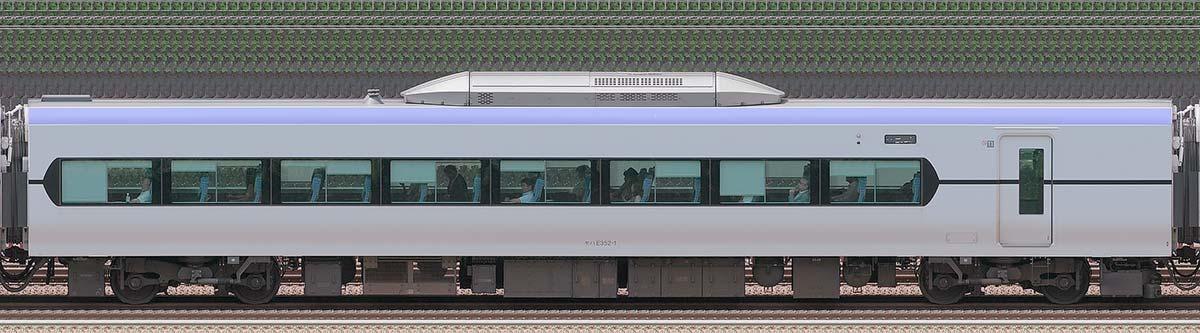 JR東日本E353系(量産先行車)モハE352-1山側の側面写真