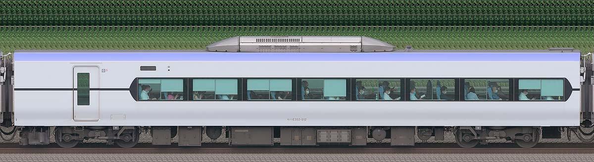 JR東日本E353系モハE352-512海側の側面写真