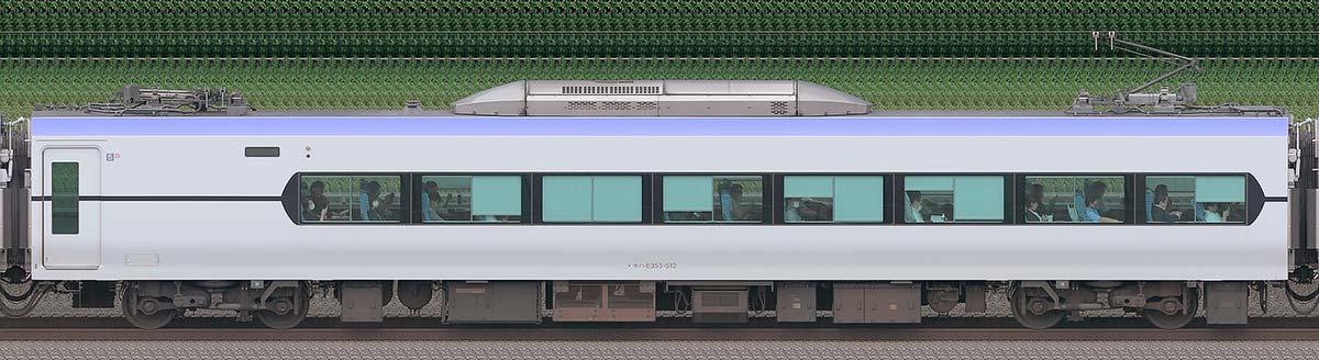 JR東日本E353系モハE353-512海側の側面写真