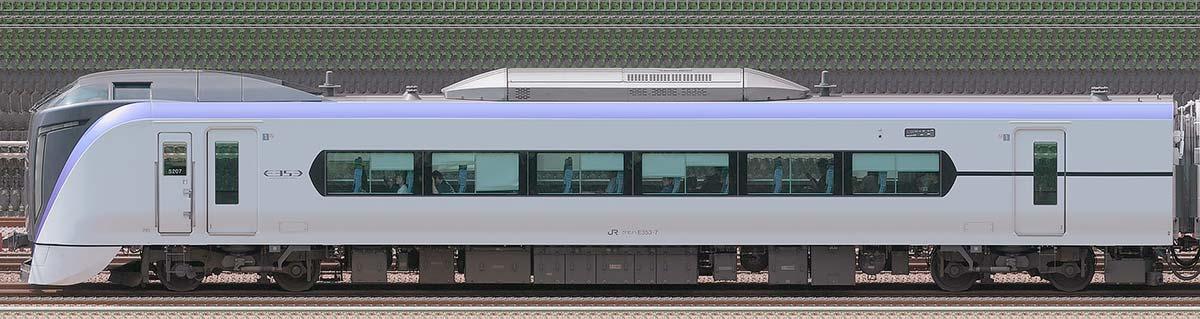JR東日本E353系クモハE353-7山側の側面写真