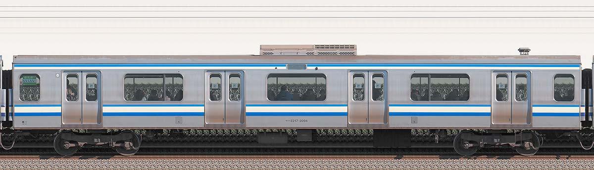 JR東日本E217系サハE217-2094海側の側面写真