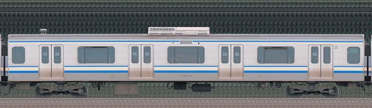 JR東日本E217系サハE217-47山側の側面写真
