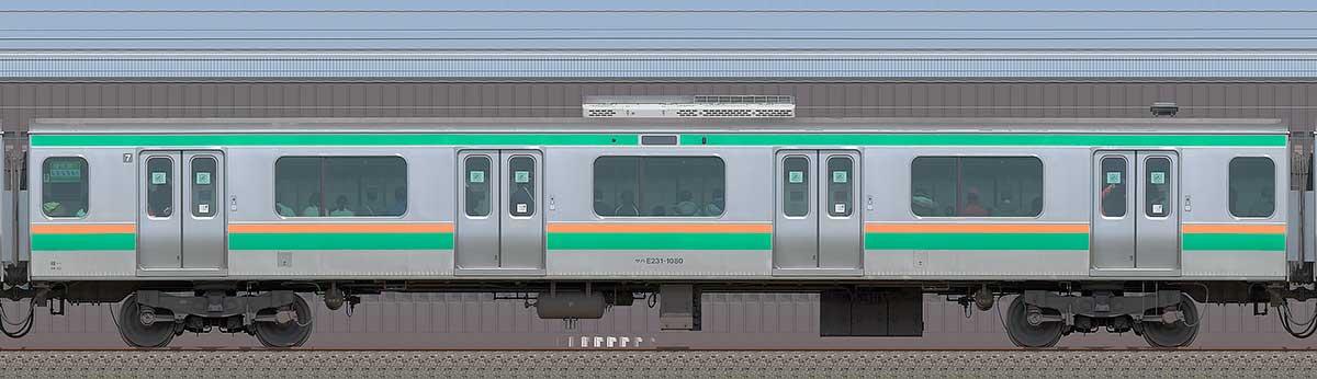 R東日本E231系サハE231-1080海側の側面写真