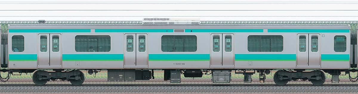 JR東日本E231系サハE231-145(線路設備モニタリング装置搭載車)山側の側面写真
