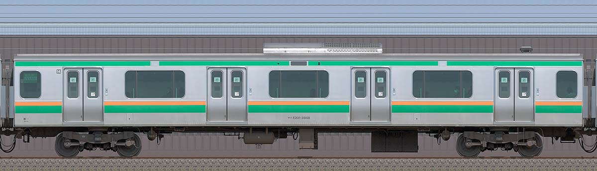 JR東日本E231系サハE231-3048海側の側面写真