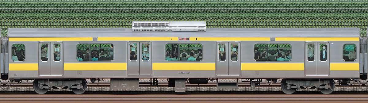 JR東日本E231系サハE231-540山側の側面写真