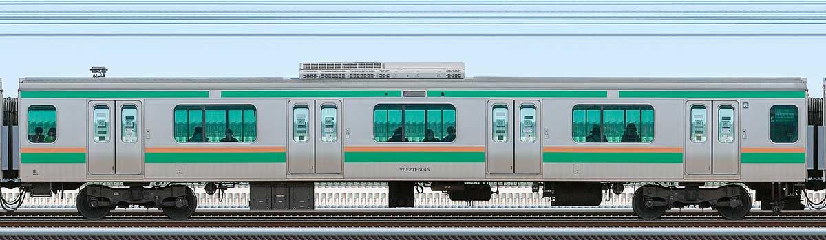 JR東日本E231系サハE231-6045山側の側面写真