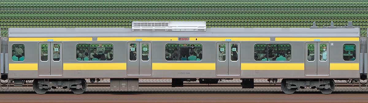 JR東日本E231系サハE231-640山側の側面写真