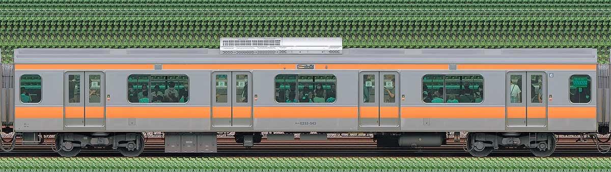 JR東日本E233系サハE233-543山側の側面写真