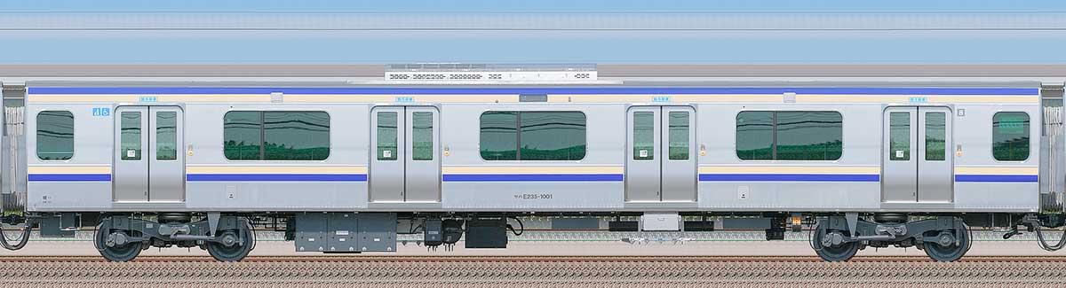 JR東日本E235系1000番台サハE235-1001山側の側面写真
