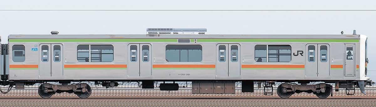JR東日本209系クハ208-3101山側の側面写真