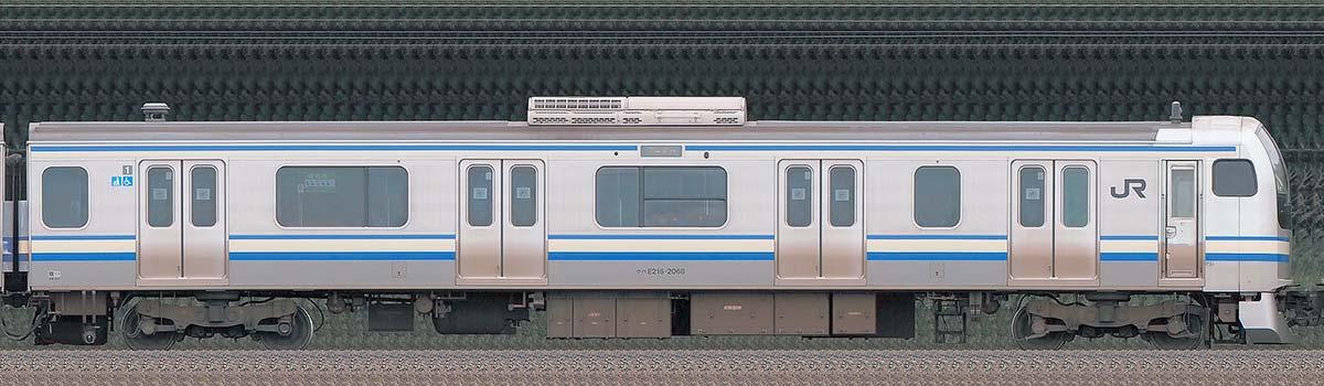 JR東日本E217系クハE216-2068山側の側面写真