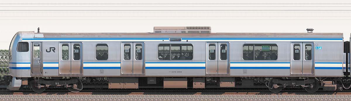 JR東日本E217系クハE216-2068海側の側面写真