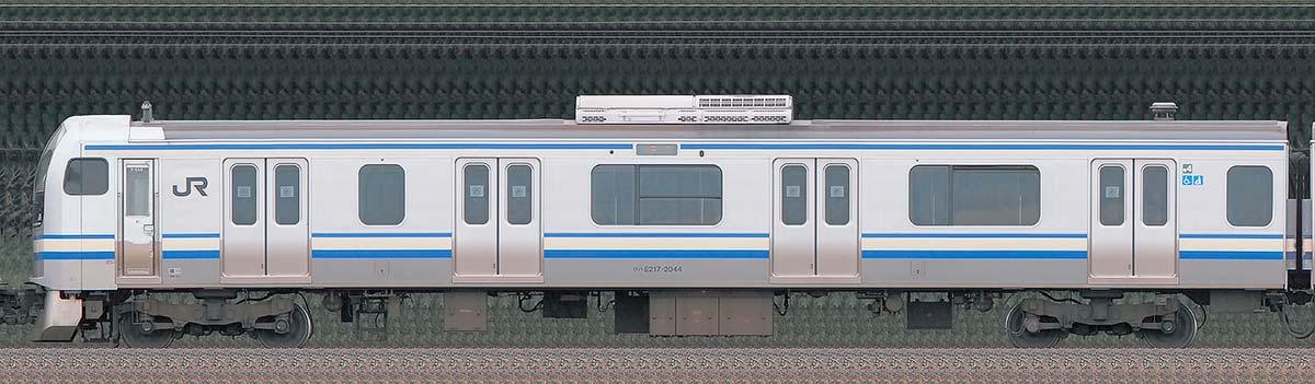 JR東日本E217系クハE217-2044山側の側面写真