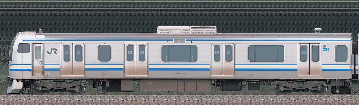 JR東日本E217系クハE217-47山側の側面写真
