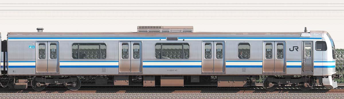 JR東日本E217系クハE217-47海側の側面写真