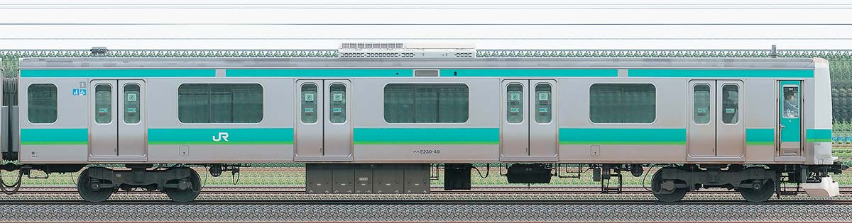 JR東日本E231系クハE230-49山側の側面写真