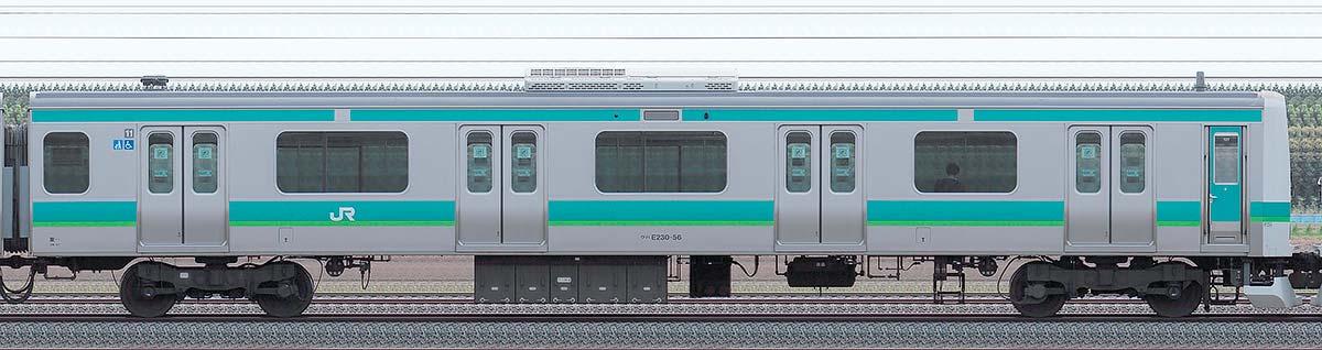 JR東日本E231系クハE230-56山側の側面写真