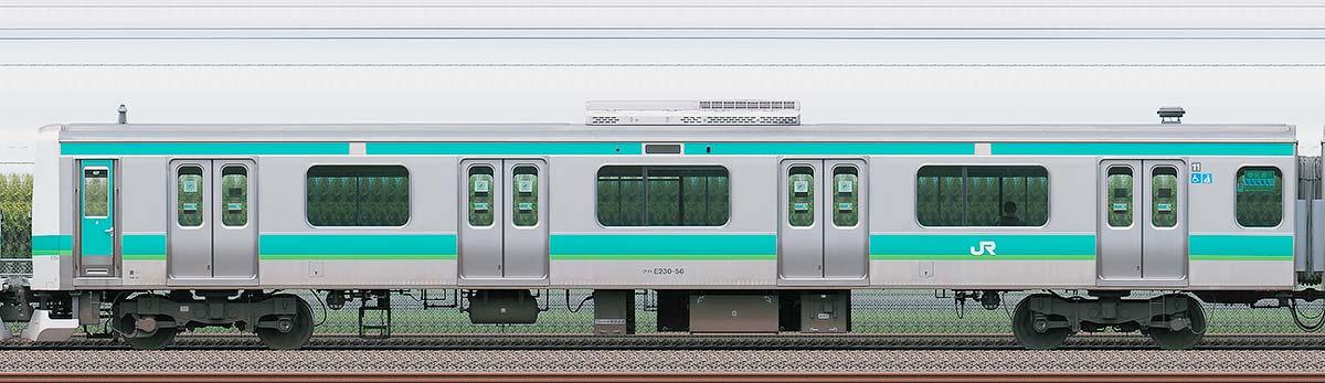 JR東日本E231系クハE230-56海側の側面写真