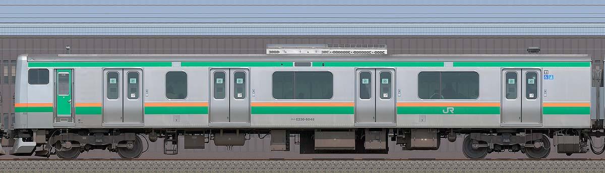 JR東日本E231系クハE230-6048海側の側面写真