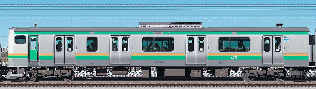 JR東日本E231系クハE230-6062海側の側面写真