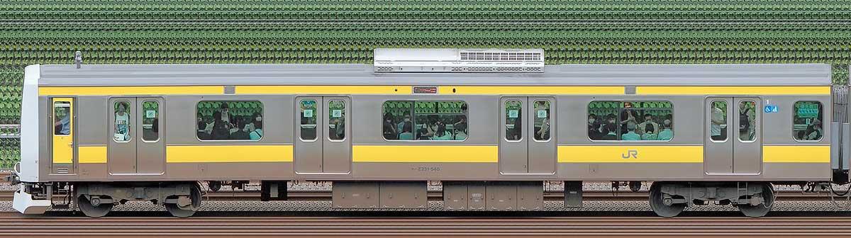 JR東日本E231系クハE231-540山側の側面写真