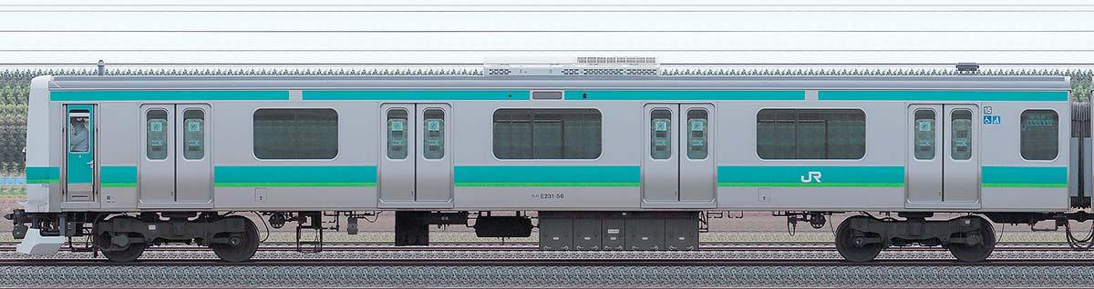 JR東日本E231系クハE231-56山側の側面写真