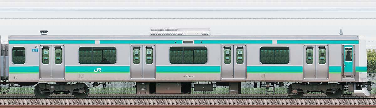 JR東日本E231系クハE231-56海側の側面写真