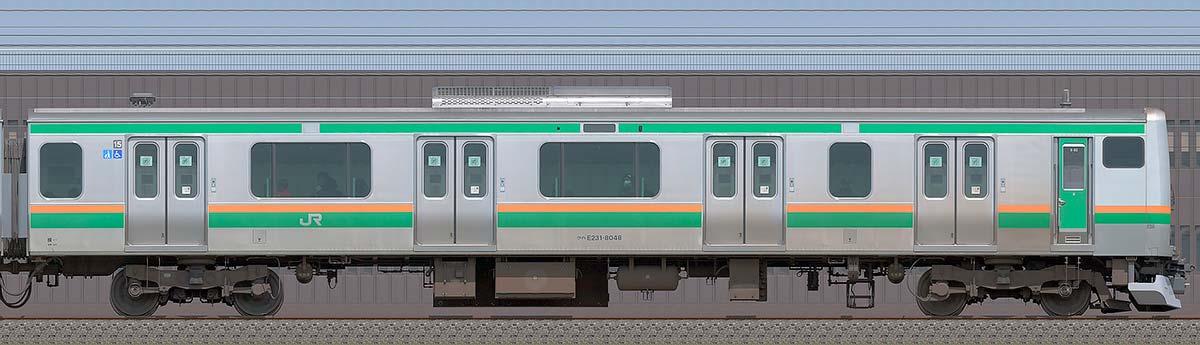 JR東日本E231系クハE231-8048海側の側面写真