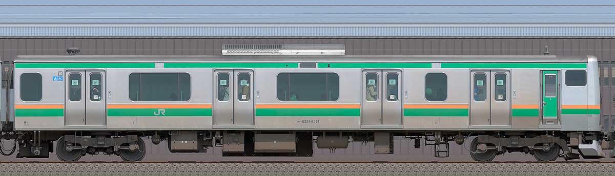 JR東日本E231系クハE231-8521海側の側面写真