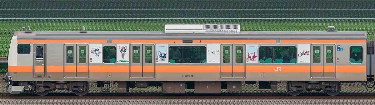 JR東日本E233系クハE232-10(東京 2020 マスコット特別車体ラッピングトレイン) 海側の側面写真