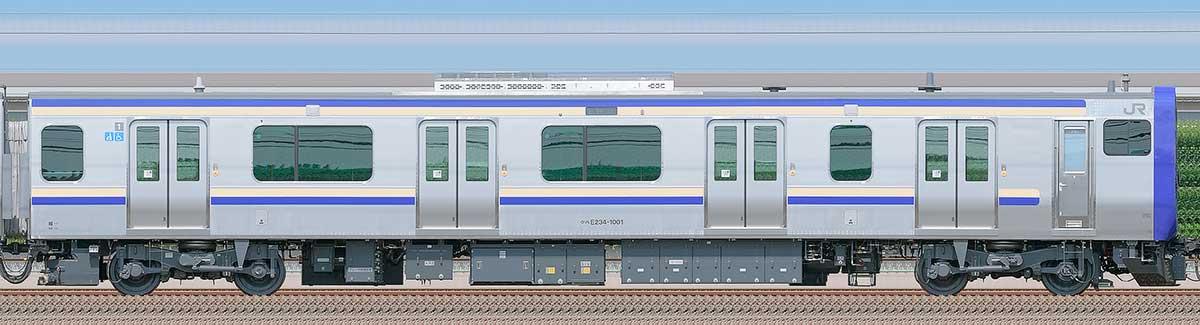 JR東日本E235系1000番台クハE234-1001山側の側面写真