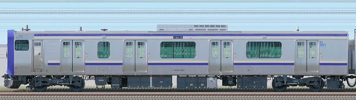 JR東日本E235系1000番台クハE234-1001海側の側面写真