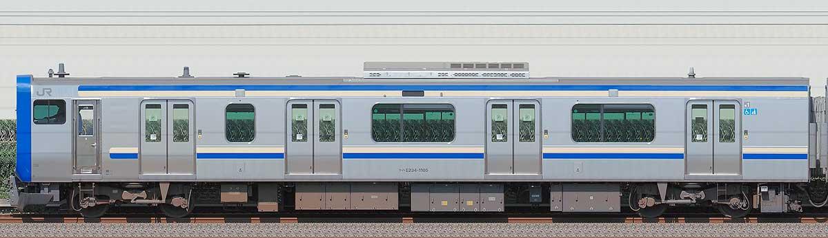 JR東日本E235系1000番台クハE234-1105海側の側面写真