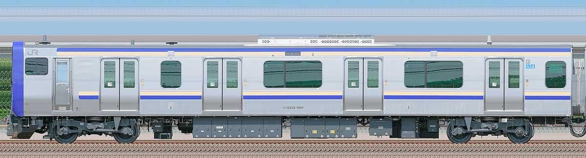JR東日本E235系1000番台クハE235-1001山側の側面写真