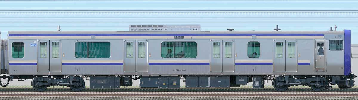 JR東日本E235系1000番台クハE235-1001海側の側面写真