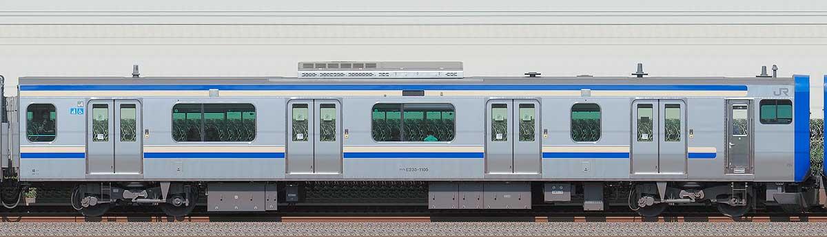 JR東日本E235系1000番台クハE235-1105海側の側面写真