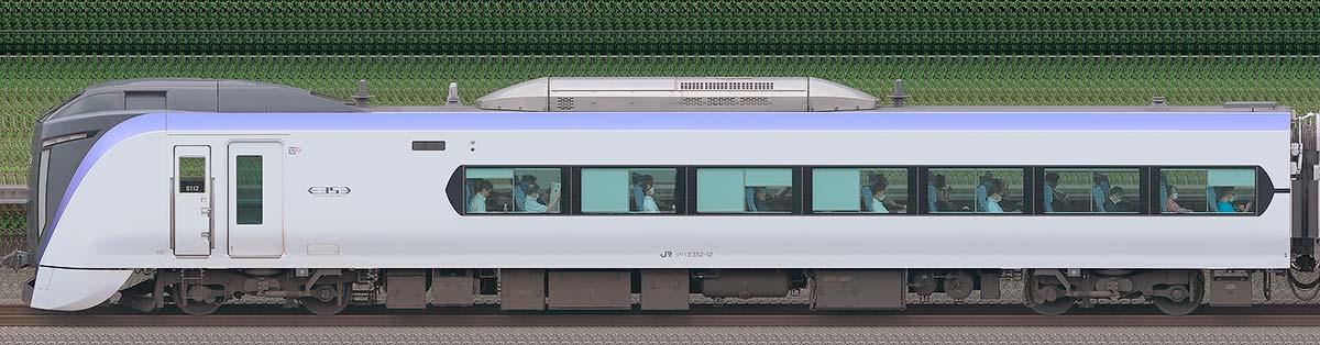 JR東日本E353系クハE352-12海側の側面写真