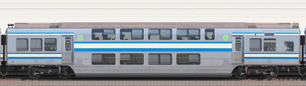 JR東日本E217系サロE216-47海側の側面写真