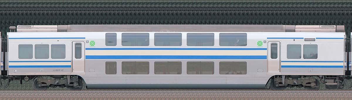 JR東日本E217系サロE217-47山側の側面写真