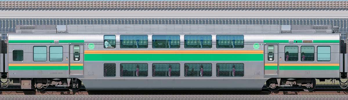 JR東日本E233系3000番台サロE232-3030山側の側面写真