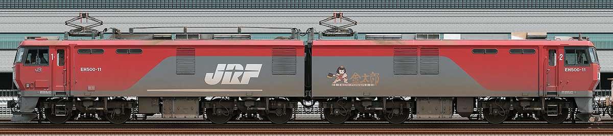 JR貨物EH500形EH500-11号機1エンド側の側面写真