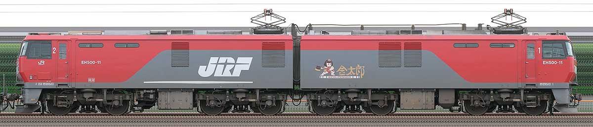 JR貨物EH500形EH500-11号機2エンド側の側面写真
