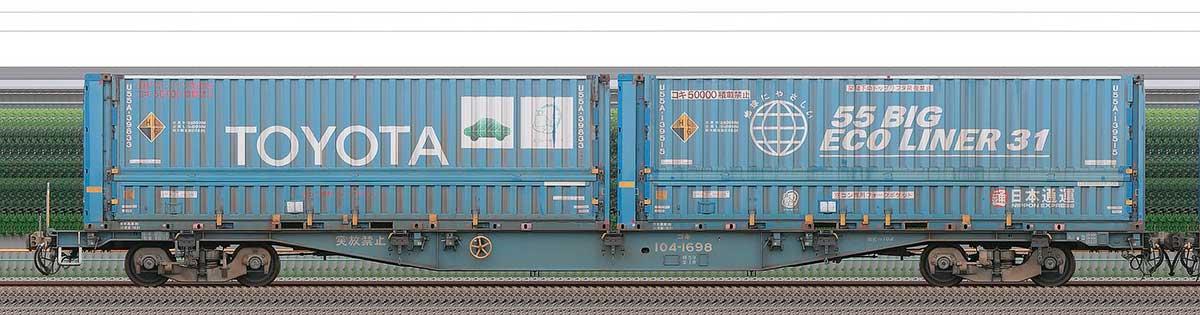 JR貨物コキ100系コキ104-16981-3位の側面写真