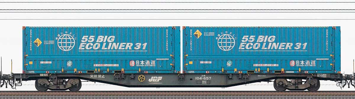 JR貨物コキ100系コキ104-6571-3位の側面写真