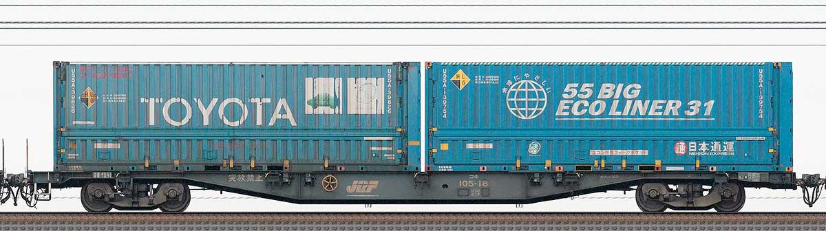 JR貨物コキ100系コキ105-181-3位の側面写真