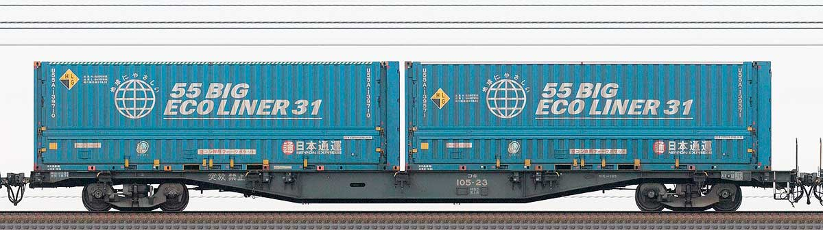 JR貨物コキ100系コキ105-232-4位の側面写真