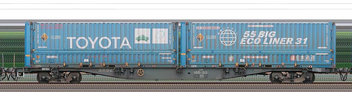 JR貨物コキ100系コキ105-331-3位の側面写真