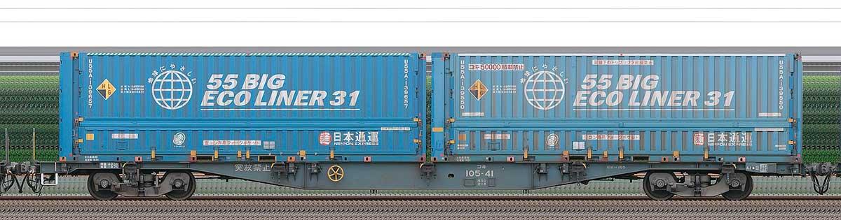 JR貨物コキ100系コキ105-411-3位の側面写真